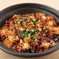 料理メニュー写真四川山椒と唐辛子の本格麻婆豆腐