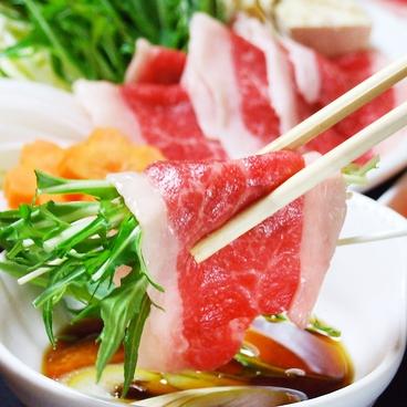 鍋笑 加古川店のおすすめ料理1