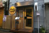 豚肉料理専門店 とんかつのりの雰囲気3