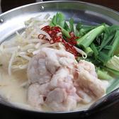 串焼き 一献 戸田店のおすすめ料理3