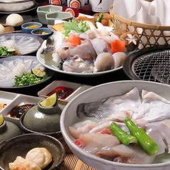 ふぐ 海鮮 さんせん 浜松店のおすすめ料理1