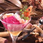 lumieluneのおすすめ料理3
