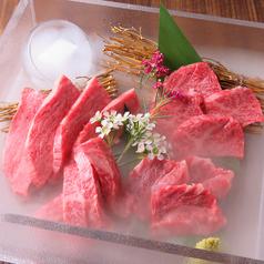 上質な肉を少しずつ
