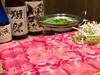 にわか家 NIWAKAYA 0831 ニワカヤオヤサイ