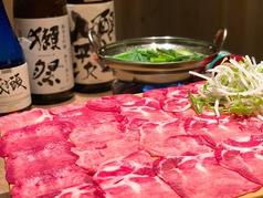 にわか家 NIWAKAYA 0831 ニワカヤオヤサイの写真
