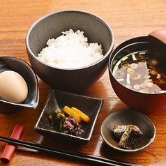 料理メニュー写真■たまごかけご飯セット