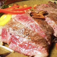 彩菜創食 もとのおすすめ料理1