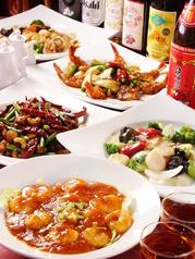 中華料理 西遊記 成増店のコース写真