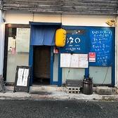 魚酒場 汐○ しおまるの雰囲気3