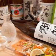 ワイン×日本酒×魚