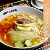房家 飯田橋本郷三丁目店のおすすめ料理3