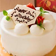 【特別な日に】花束・ブーケ・ケーキご用意いたします