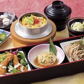 釜めし いろどり家 横浜 そごう店のおすすめ料理2