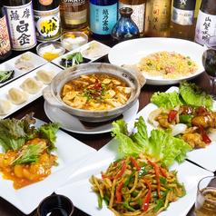 栄慶のおすすめ料理1
