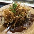 料理メニュー写真【焼き】 山椒マグマ ~妻もこれならOKさ~