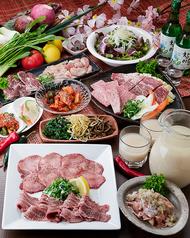 焼肉 創作韓国料理 韓国さくら亭 烏丸店のおすすめ料理1