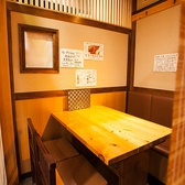 和情緒溢れる店内で、お食事をお楽しみください♪