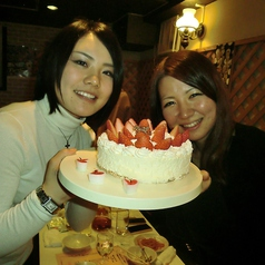 ケーキ付のプチ飲み会