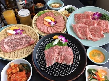 明月館 尼崎のおすすめ料理1