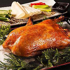 羊肉四川料理専門店 羊味老舗 ヤマダ電機LABI1池袋店のおすすめ料理1