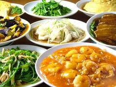 阿里山 浜北店のおすすめ料理1