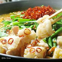 北海道 九州 フードファクトリー シン FoodFactory SHINのおすすめ料理1
