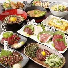 馬肉食堂 BAKAYARO 本厚木のおすすめ料理1