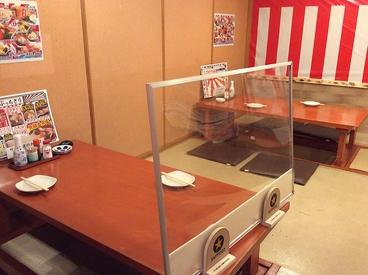 海鮮 ぶっちぎり食堂 札駅西店の雰囲気1