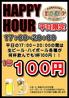 カラオケ パラダイス 金沢店のおすすめポイント1