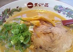 天下一品 丸亀店のおすすめ料理1