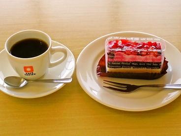 ファディ 曽根店のおすすめ料理1