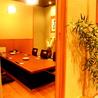 鶏味庵 とりびあん 関内店のおすすめポイント2