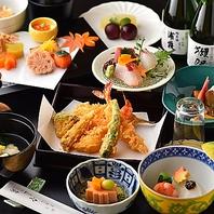 名物の天ぷらと旬の味覚を盛り込んだコース