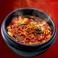 料理メニュー写真スパイシー麻婆麺(ハーフ)