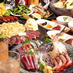 居酒屋 秀ちゃんのおすすめ料理1