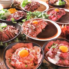 サバイスパイスキッチン 肉バル ローツェの写真