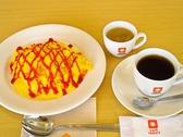 ファディ 曽根店のおすすめ料理2