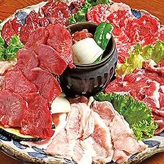 焼肉レストランピットイン 新橋店のおすすめ料理1