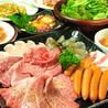 焼肉叙庵 池袋本店のおすすめポイント3