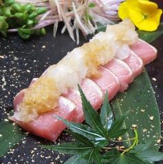季節の食材と名物料理 彩食航路 独歩のコース写真