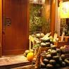 Vegetable Dining 畑舎のおすすめポイント3