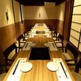 ◆各種個室ご用意しております◆14名個室。ご友人との飲み会や会社宴会にもご利用頂けます。駅からもすぐの好立地ですので、お気軽にお使い頂けます。