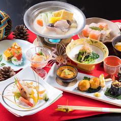 日本料理 介寿荘のコース写真