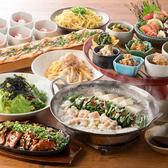 甘太郎 池袋西口店のおすすめ料理3