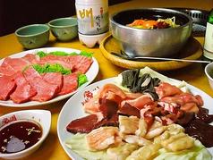 炭火焼肉 安寿園の写真