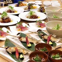 鮮魚と産地直送野菜 とく山のコース写真