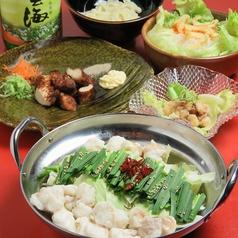 朱朱 シュシュのおすすめ料理1