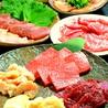 桂 かじゅある平井店のおすすめポイント1