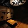 赤から 川中島店のおすすめポイント3