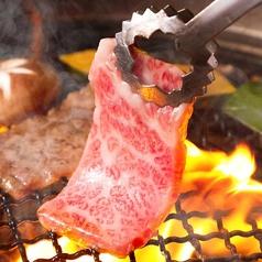 焼肉 清香苑 新宿西口 別館のおすすめ料理1